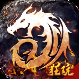 龙战八方游戏下载_龙战八方游戏手机游戏下载