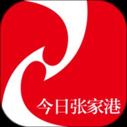 今日张家港app下载_今日张家港手机软件app下载