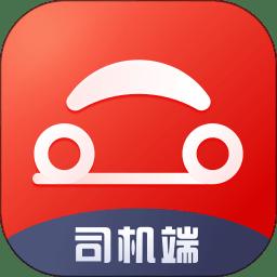 首汽约车司机端最新版app下载_首汽约车司机端最新版手机软件app下载