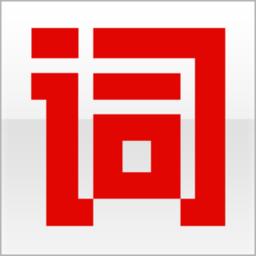 词典网app下载_词典网手机软件app下载