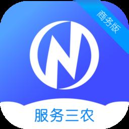 致农商务app下载_致农商务手机软件app下载