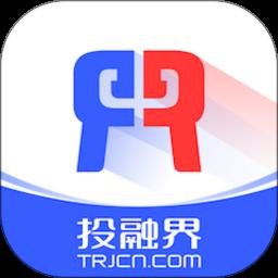 投融界app下载_投融界手机软件app下载