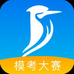 百通医学appapp下载_百通医学app手机软件app下载
