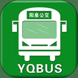 阳泉公交在线扫码appapp下载_阳泉公交在线扫码app手机软件app下载