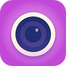 美颜秒拍相机app下载_美颜秒拍相机手机软件app下载