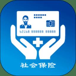 南宁智慧人社12333app下载_南宁智慧人社12333手机软件app下载