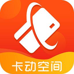 卡动空间app下载_卡动空间手机软件app下载