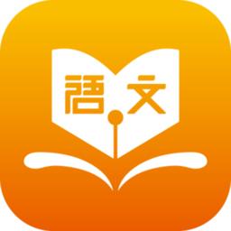 学子成语文app下载_学子成语文手机软件app下载
