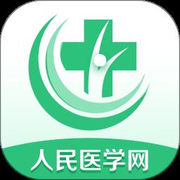 医学直播课堂appapp下载_医学直播课堂app手机软件app下载