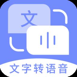 配音社app下载_配音社手机软件app下载