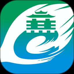 i襄阳政务服务平台app下载_i襄阳政务服务平台手机软件app下载
