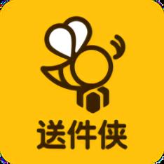 送件侠app下载_送件侠手机软件app下载