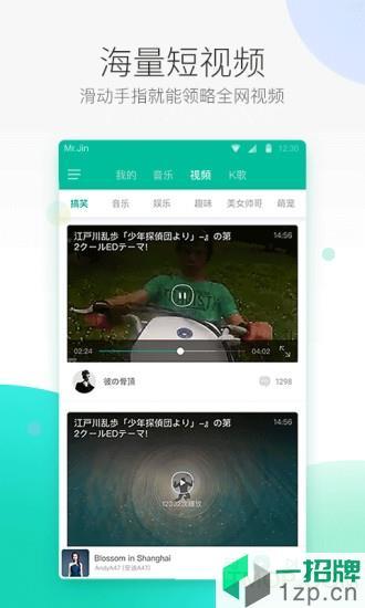 爱音乐播放器app下载_爱音乐播放器手机软件app下载