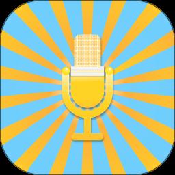 变声器变音大师app下载_变声器变音大师手机软件app下载