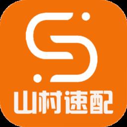 山村速配app下载_山村速配手机软件app下载