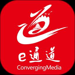 e通道app下载_e通道手机软件app下载