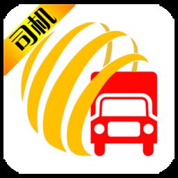 货满车司机版appapp下载_货满车司机版app手机软件app下载