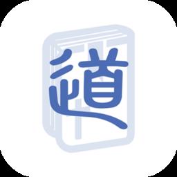 信仰文库app下载_信仰文库手机软件app下载