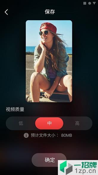 beatsync软件app下载_beatsync软件手机软件app下载