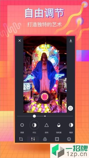 vaporcam蒸汽波相机app下载_vaporcam蒸汽波相机手机软件app下载
