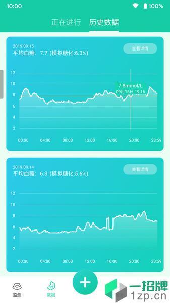 美奇颐健安app