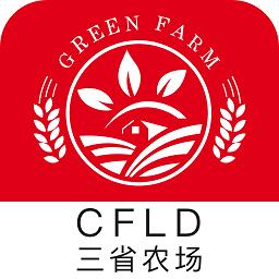 三省智慧农场app下载_三省智慧农场手机软件app下载