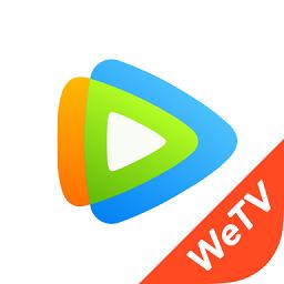腾讯视频wetv泰国版app下载_腾讯视频wetv泰国版手机软件app下载