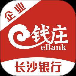 企业e钱庄最新版app下载_企业e钱庄最新版手机软件app下载