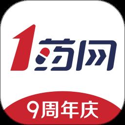 1药网手机版app下载_1药网手机版手机软件app下载