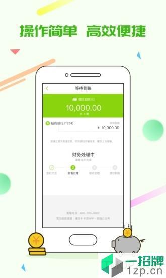 维信卡卡贷app下载