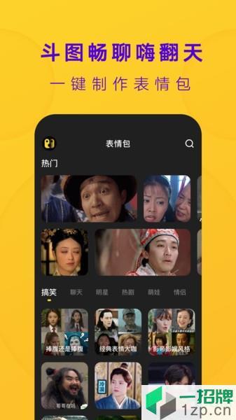 去演app下载_去演手机软件app下载