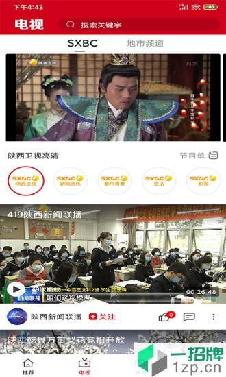 闪视频app下载_闪视频手机软件app下载