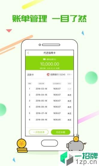 维信卡卡贷app下载_维信卡卡贷手机软件app下载