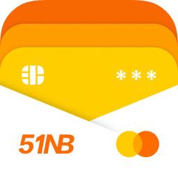 51信用卡管家appv12.2.1安卓版