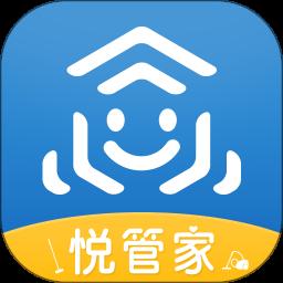 上海悦管家家政app下载_上海悦管家家政手机软件app下载