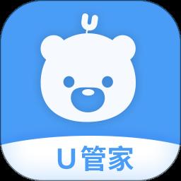 小熊U管家app下载_小熊U管家手机软件app下载