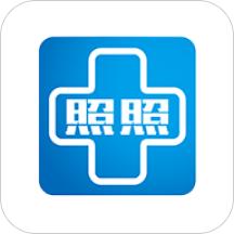 照照体检appapp下载_照照体检app手机软件app下载