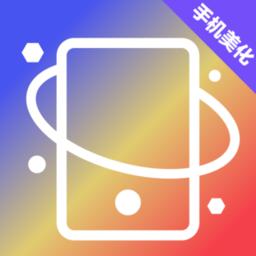 透明动态壁纸app下载_透明动态壁纸手机软件app下载