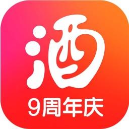 酒仙网手机版app下载_酒仙网手机版手机软件app下载