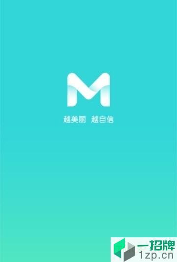 容猫appapp下载_容猫app手机软件app下载