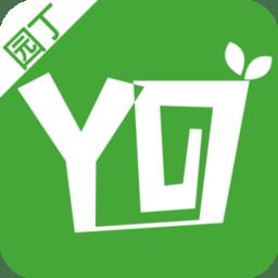 中幼唷唷园丁版app下载_中幼唷唷园丁版手机软件app下载