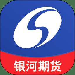 银河期货专业版app下载_银河期货专业版手机软件app下载
