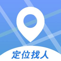 识位手机定位app下载_识位手机定位手机软件app下载