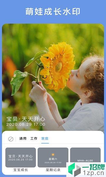 云联相机app下载_云联相机手机软件app下载