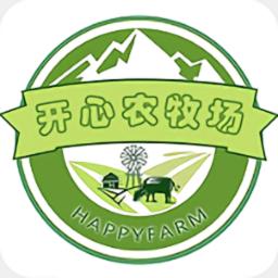开心农牧场app下载_开心农牧场手机软件app下载