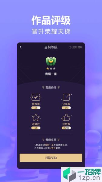 秀文app下载_秀文手机软件app下载