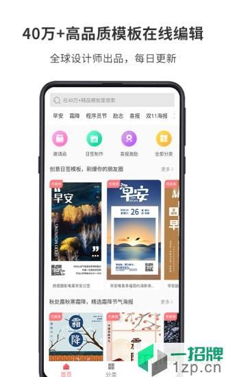 图怪兽手机版app下载_图怪兽手机版手机软件app下载