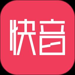 快音铃声app下载_快音铃声手机软件app下载