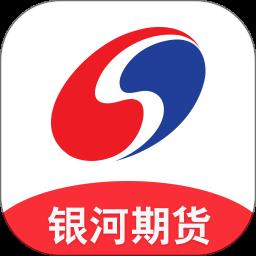 银河期货开户交易appapp下载_银河期货开户交易app手机软件app下载