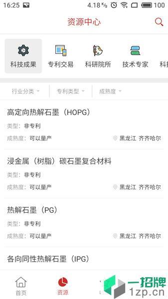 科淘网app